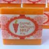 สบู่แครอทนาโน Carrot Collagen Soap