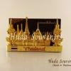 ของที่ระลึก ที่ใส่นามบัตร Thailand Huda Souvenirs