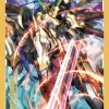 "Bushiroad Sleeve Collection Mini Vol.210 ""Super Cosmic Hero, X-gallop"" Pack"