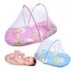 เซตเบาะนอนเด็กพร้อมมุ้งเต้นท์ Happy Baby