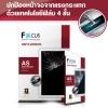 Focus ฟิล์มกันกระแทก ASUS ZenFone Max ZC550KL (FOCUS ANTI-SHOCK)