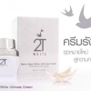 2T white ราคาส่ง xxx ครีมรังนก Bird's Nest White Ultimate Cream ส่งฟรี EMS