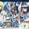 """Cardfight!! Vanguard G - Trial Deck """"Tenmei no Seikishi"""" Pack"""