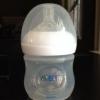 ขวดนม Avent รุ่น Natural Bottle (BPA Free) ขนาด 4oz พร้อมจุกนมเบอร์1 มือ2 ราคาถูก