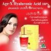 Age-x Hyaluronic acid 100% เซรั่ม ปลีกส่ง!! นำเข้าจากออสเตรเลีย ไฮยาลูโรนิก