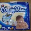 ผ้าอ้อมสำเร็จรูปมามี่โพโค Mamy Poko ไซส์ S แพ็คใหญ่ (แถบกาว) ราคาถูก