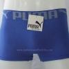 กางเกงในชาย PUMA Boxer Briefs สีฟ้า ขอบ PUMA