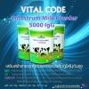Vital Code colostrum milk powder 5000igg ราคาส่ง xxx นมเพิ่มความสูง vital code จากออสเตรเลีย ส่งฟรี EMS