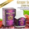 Grape seed Extract Toplife ราคาส่ง xxx ขนาด 24,000mg มี 180 soft gel Australia เมล็ดองุ่น TOPLIFE