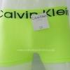 กางเกงในชาย Calvin Klein Boxer Briefs : สีเขียว