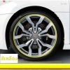 เส้นสีติดขอบล้อรถยนต์ (สีเหลือง)
