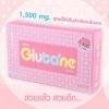 ํYume glutane 1500mg ราคาส่ง ถูก ยูเมะ กลูตาเนะ 30 เม็ด ส่งฟรี EMS