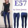 รหัส E57 กางเกงยีนส์เอวต่ำขายาว สีฟ้ากรม / ผ้ายืด
