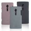 Case ROCK Quicksand Series for Sony Xperia Ion