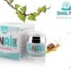Snail pro ราคาส่ง ครีมสเนลโปร ส่งฟรี EMS