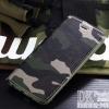 เคสลายทหาร Asus Zenfone Go ZC500TG