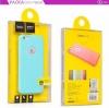 HOCO Juice Series For iPhone 5 / 5S /SE สีดำ