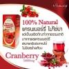 Ausway cranberry 50000mg ราคาส่ง xxx ออสเวย์เครนเบอรี่ ส่งฟรี EMS