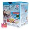 Sliming diet coffee plus กาแฟลดน้ำหนัก ราคา 80 บาท