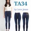 รหัส TA34 กางเกงยีนส์เอวสูงขายาวกระดุม 5 เม็ด สีกรมน้ำเงิน ขาดเข่า / ผ้ายืด