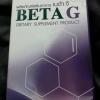 เบต้าจี (Beta G) ผลิตภัณฑ์เสริมอาหารจากเบต้ากลูแคน สกัดด้วยไบโอนาโนเทคโนโลยีเป็นประโยชน์โดยตรงกับเซลล์ในร่างกายและถูกยกย่องว่าดีที่สุดในโลก