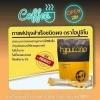 Hypuccino ราคาส่ง xxx instant coffee mix กาแฟไฮปูชิโน