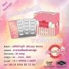 Aliza Gluta by nanny 30 เม็ด ส่งฟรี EMS กล่องใหม่