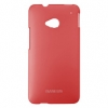 Case Baseus Siker Case for HTC One M7