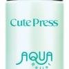 Cute Press Aqua Relief Toning Water ปราศจากน้ำหอมและแอลกอฮอลล์