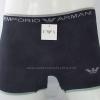 กางเกงในชาย Emporio Amani Boxer Briefs : สีดำ ขอบเทา