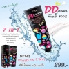 Fin DD CREAM 7 in 1 SPF50PA+++