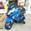 มอเตอร์ไซค์ 2 มอเตอร์ ล้อมีไฟสีน้ำเงิน