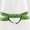 กางเกงในชาย MIBOER Briefs : สีขาว ขอบเขียว เปิดข้าง
