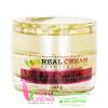 เรียวครีม Night Cream 1 ครีมหน้าขาว ครีมบำรุงผิวหน้าตอนกลางคืนที่ช่วยเร่งการปรับสภาพผิวหน้าให้ขาวกระจ่างใส กระตุ้นการผลัดเซลล์ผิวทำให้ผิวหน้าเนียนใสขึ้น