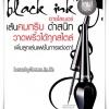 Mistine The Black Ink Liquid Eyeliner / อายไลเนอร์มิสทีน เดอะ แบล็ค อิงค์ ลิควิด (สีดำ)