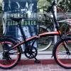 จักรยานพับได้ 20 นิ้ว New Tiger Sunrise รุ่นใหม่มีบังโคลนและตะแกงหลัง