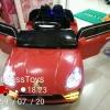 รถแบตเตอรี่เด็กนั่ง ยี่ห้อ PORSCHE 1มอเตอร์แบต6V7 สีแดง