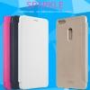 เคส มือถือ Asus Zenfone 3 Ultra ZU680KL รุ่น Sparkle Leather case NILLKIN แท้ !!