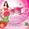 OP Marry Collagen ราคาถูก โอพี แมรี่คอลลาเจน 25000mg 10 ซอง ส่งฟรีEMS