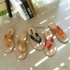 1221 Flat Shoe