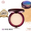 **หมดจ้า** Etude Moistfull Collagen Essence In Pact SPF25/PA++ #1 ผิวขาว