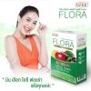 Ozee flora ราคาส่ง xxx โอซีฟลอร่า apple fiber chlorophyll detox ส่งฟรี EMS