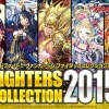 Cardfight!! Vanguard Fighters Colection 2015