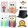 เคส Apple iPad Air 2 รุ่น Owl series