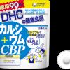 CBP economical 90 days (calcium)