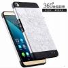 เคสสลักลาย Huawei MediaPad X2