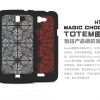 Case Benks Magic Chocolate Series for HTC One X