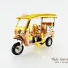 รถตุ๊กตุ๊กจำลอง สีทอง ไซส์เล็ก (S)