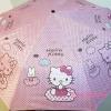 ร่มคิตตี้ กันยูวี Kitty&Rabbit UV umbrella