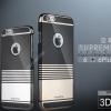 เคส iPhone 6 Plus รุ่น FSHANG Supreme Series
